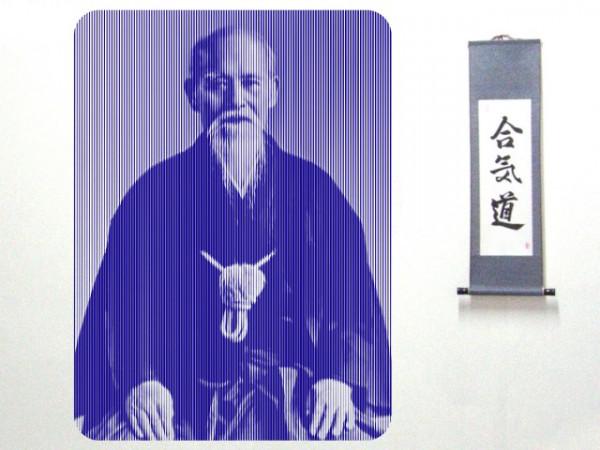 Morihei Ueshiba 2
