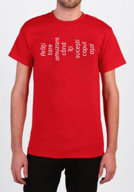 Imprimeu tricou ARATI TARE AMUZANT