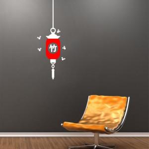 Sticker De Perete Lampa Chinezeasca (In Doua Culori)