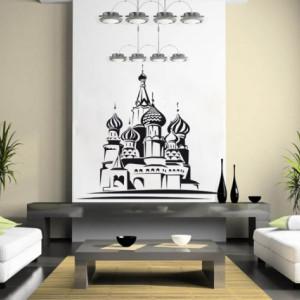 Sticker De Perete Biserica Rusa