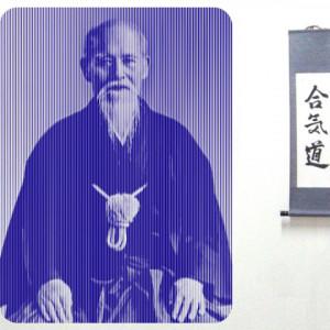 Sticker De Perete Morihei Ueshiba 2