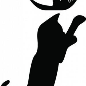 Sticker De Perete Pestisorul Si Pisica