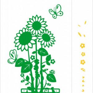 Floarea soarelui (in doua culori)