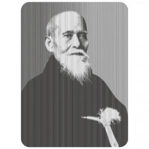 Sticker De Perete Morihei Ueshiba 1
