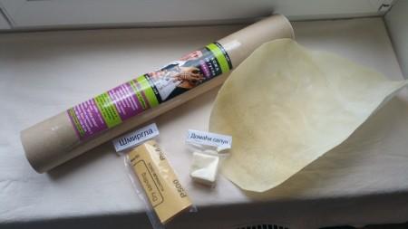 Koža za gusle - jareća - pripremljena za natapanje i postavljanje na gusle