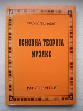 Slika Knjiga - Da konačno naučite note!