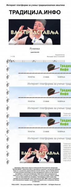 Rumenka - Note za frulu