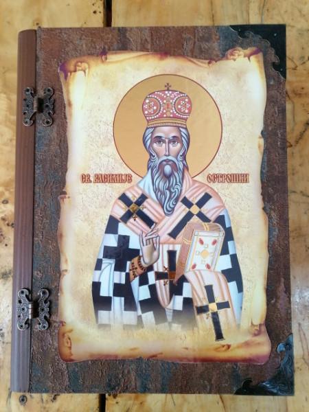 FLAŠA u Ekskluzivnoj POKLON drvenoj kutiji - Motiv: Sv.VASILIJE i molitva na svitku