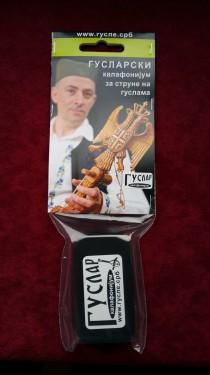 """""""GUSLAR"""" - Tradicionalni guslarski kalafonijum - KALAFON images"""