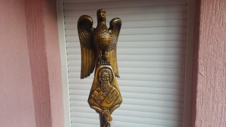 Gusle PROFESIONALNE - ORAO - Motivi: Sveti Sava, Vaslilije Ostroški i VUK KARADŽIĆ images