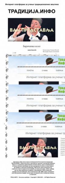 Baričanka kolo - Note za frulu