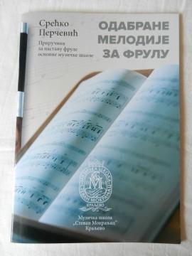 Slika Knjiga - Odabrane melodije za frulu