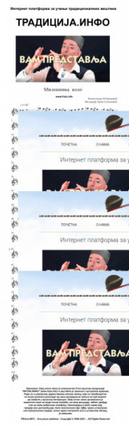 Miloševka kolo - Note za frulu