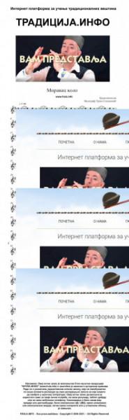 Moravac kolo - Note za frulu