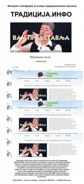 Moravsko kolo - Note za frulu