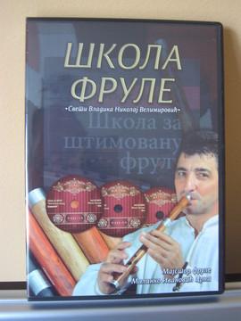 Slika Škola frule - na 3 DVD-ja (ne morate znati note)