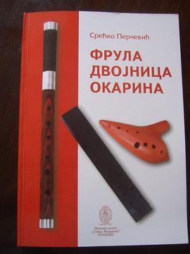 Slika Knjiga - Naucite da svirate frulu - Prilagodjeno za učenje frule
