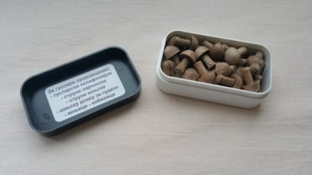 Klinovi za gusle - drveni - za zatezanje kože