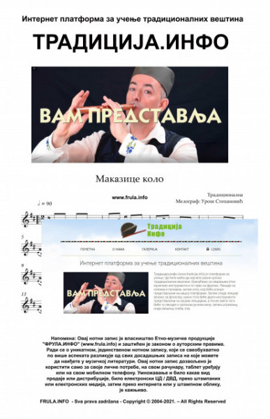 Makazice kolo - Note za frulu