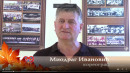 "FOLKLOR - Naučite da igrate vlaško kolo ""NOVA HOMOLJKA"" - VIDEO LEKCIJA - - kako se igra"