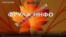 """FOLKLOR - Naučite da igrate kolo """"RUMENKA"""" - VIDEO LEKCIJA - - kako se igra"""