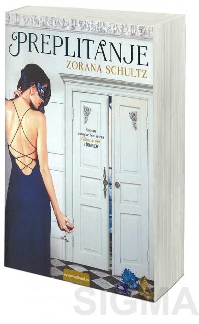 Knjiga Zabranjena zadovoljstva - Eloiza Džejms   Knjizara