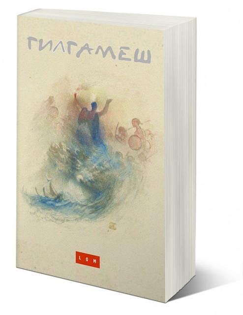 Knjiga Brojevi   Knjizara Sigma   Prodaja knjiga online