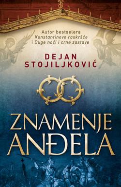 znamenje-andela-dejan-stojiljkovic~44504