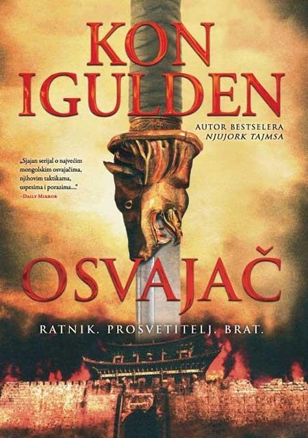 kon-igulden-osvajac~472537.jpg