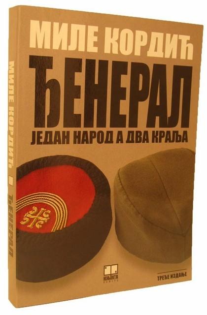 Knjiga Pelagićev narodni učitelj   Knjizara Sigma