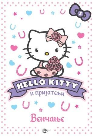 Hello Kitty 5: Venčanje - Linda Čepman, Mišel Mizra