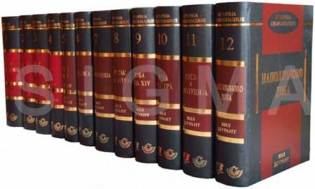 Istorija civilizacije 1 - 12 - Vil Djurant