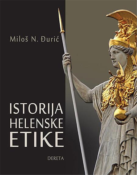Istorija helenske etike - Miloš N. Đurić