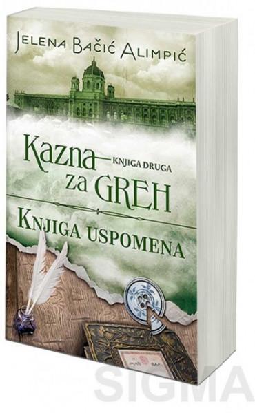 Knjiga uspomena - Jelena Bačić Alimpić