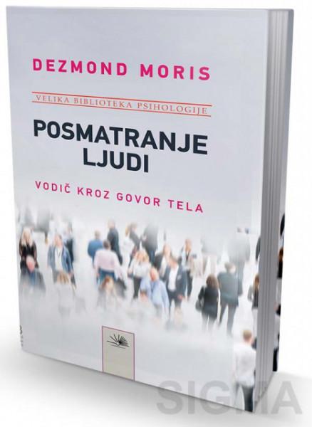 Posmatranje ljudi - Dezmond Moris