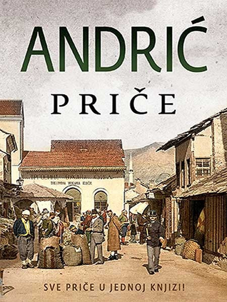 Priče - Ivo Andrić