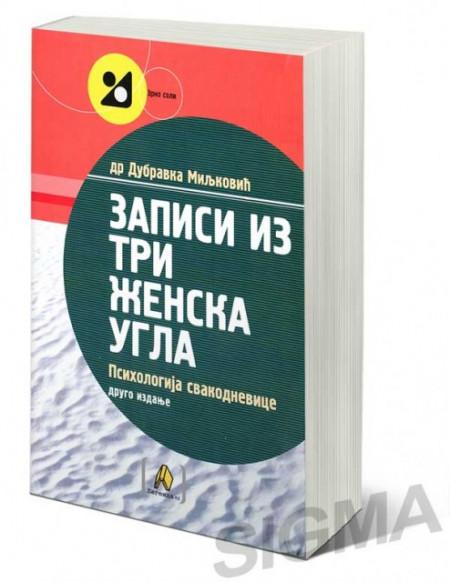 Zapisi iz tri ženska ugla - Dubravka Miljković