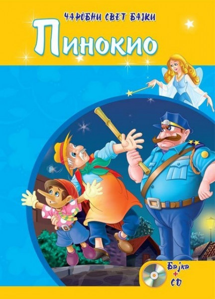 Slika Čarobni svet bajki - Bajka+CD - Pinokio