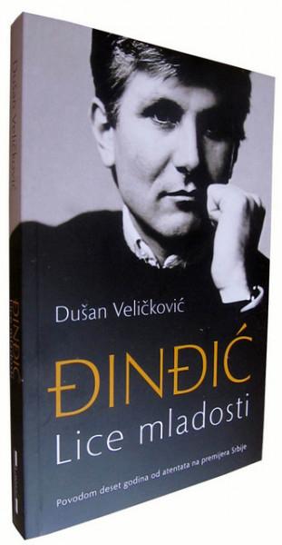 Đinđić - Lice mladosti - Dušan Veličković