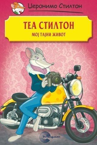 Moj tajni život - Tea Stilton