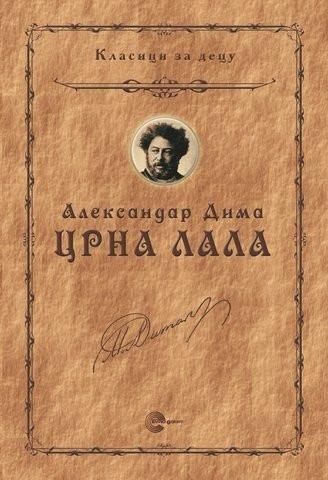 Crna lala - Aleksandar Dima