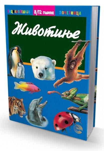 Enciklopedija početnica 8 - 12 - Životinje - Žak Delaroš