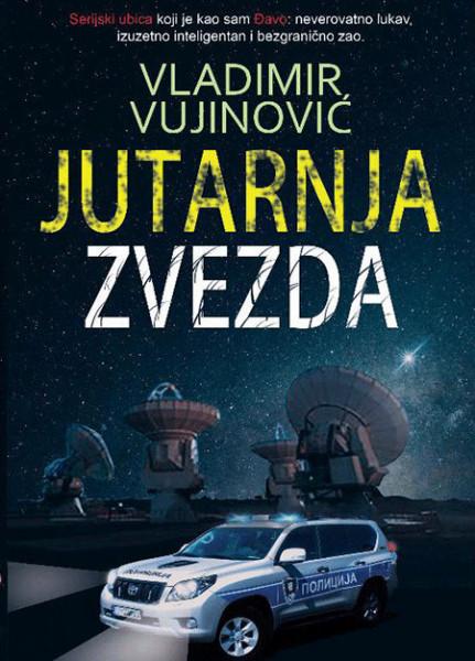 Knjiga Jutarnja zvezda - Vladimir Vujinović