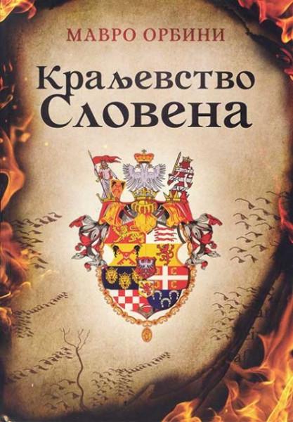Kraljevstvo slovena - Mavro Orbini