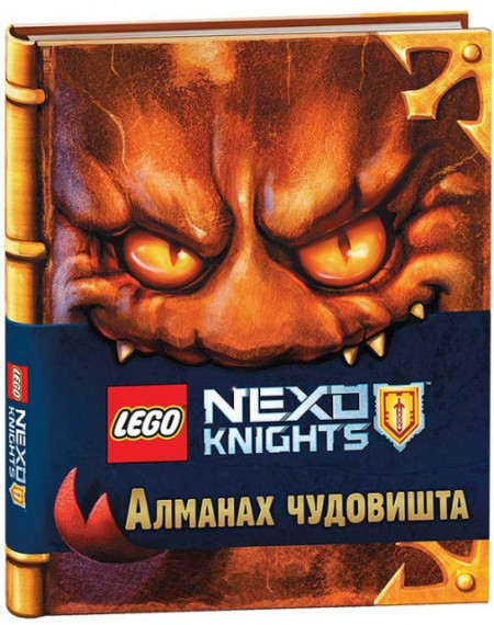 LEGO® NEXO KNIGHTS™ - Almanah čudovišta