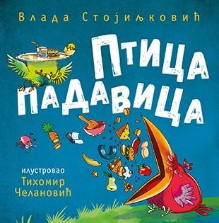 Ptica padavica - Vlada Stojiljković
