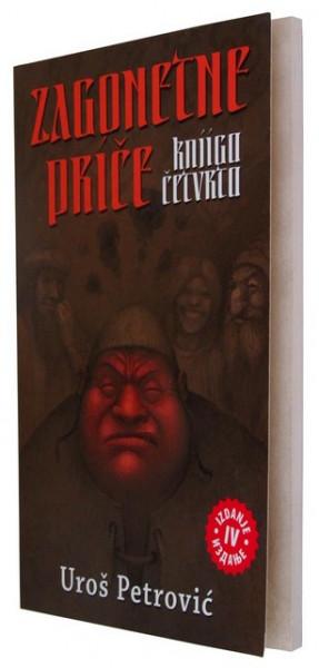 Zagonetne priče - knjiga četvrta - Uroš Petrović