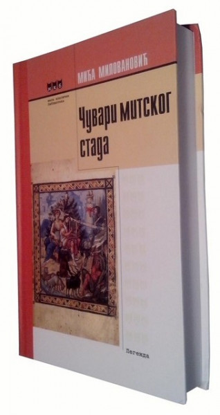 Čuvari mitskog stada - Mića Milovanović