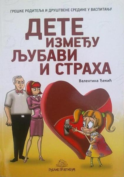 Dete između ljubavi i straha