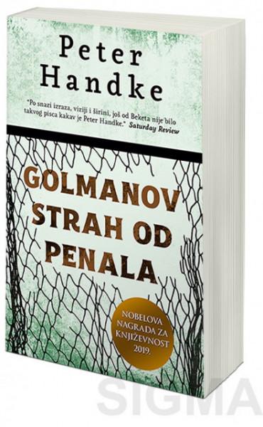 Golmanov strah od penala - Peter Handke